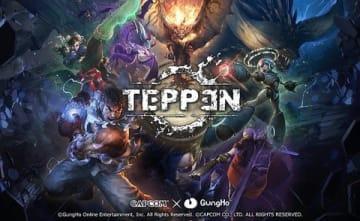 「TEPPEN」のビジュアル