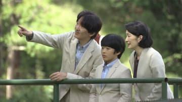 ハイキングコースを散策 秋篠宮ご夫妻と悠仁さま