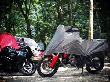 キャンプツーリングでの使用を念頭にアウトドアのトレンドカラーと機能性を反映した専用バイクカバー