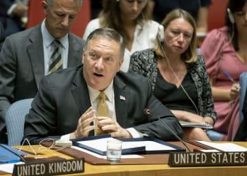 国連安全保障理事会の公開会合で演説するポンペオ米国務長官=20日、米ニューヨークの国連本部(国連提供・共同)