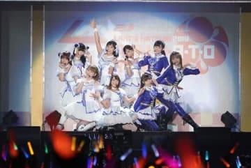 6月21~23日に幕張メッセで開催された「20th Anniversary Live ランティス祭り2019 A・R・I・G・A・T・O ANISONG」に出演した「Aqours」