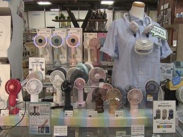 """進化しすぎて""""持たない""""ものまで…『手持ち扇風機』が一大旋風!昨年比3倍の取扱量の店も 画像"""
