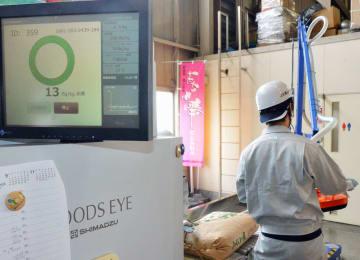 韓国、放射性物質検査を強化 日本産の加工食品 画像