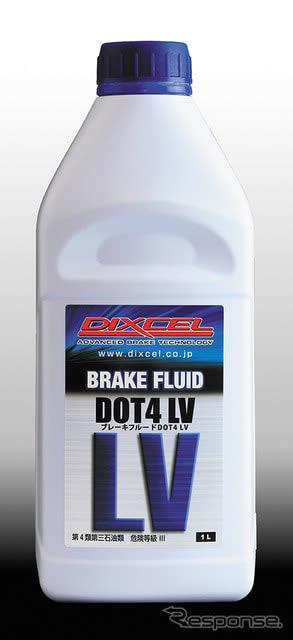 ディクセル DOT4 LV規格のブレーキフルードBF410LV
