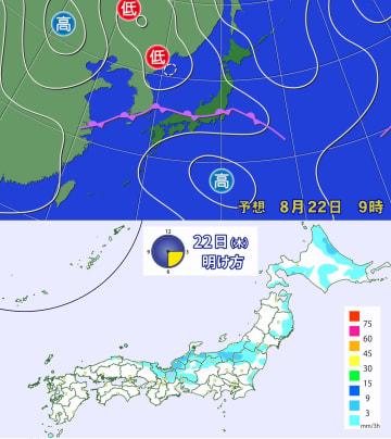 22日(木)午前9時の予想天気図[上]と明け方の降水量分布[下]