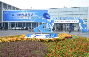 世界ロボット大会2019、北京で開幕