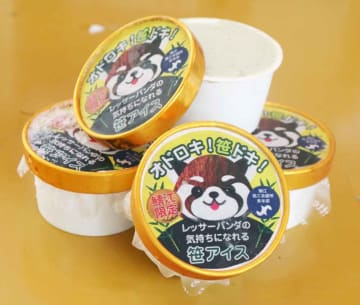 発売された「レッサーパンダの気持ちになれる笹アイス」(福知山市猪崎・市動物園)