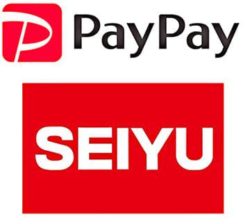 9月1日から全国の西友とサニーでPayPayが利用可能になる