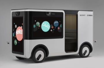 ヤマハ発動機とソニーが共同開発した自動走行車両「SC―1」