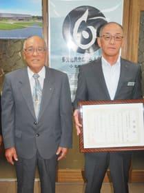 齊藤会長(左)から贈られた感謝状を手にする土屋部長