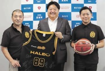 ユニホームとボールを持つ(左から)桶谷HC、山田町長、渡辺社長