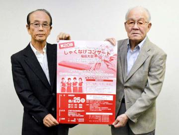 演奏会をPRする木村会長(右)と大曲さん