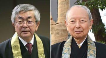 大谷暢裕氏(左)、大谷暢顕氏(右)