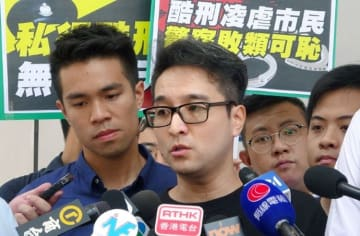 The victim's younger son, surnamed Chung. Photo: Apple Daily.