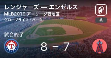 野球 試合サマリー