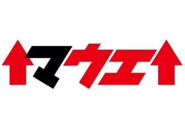 ロッテがバージョンアップしたロゴ「↑マウエ↑」を製作したと発表【画像提供:千葉ロッテマリーンズ】