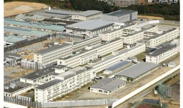 名古屋刑務所=2005年、愛知県みよし市
