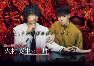 奇跡のバディ再び!斎藤工&窪田正孝 - (C) NTV