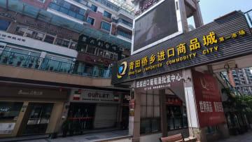 「華僑の里」浙江省青田県、輸入品の「大型スーパー」として発展
