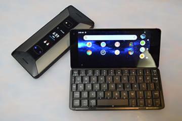今秋、日本市場に投入するキーボード搭載のAndroidスマートフォン「Cosmo Communicator」