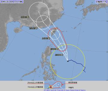 台風の予想経路図(気象庁HPから)