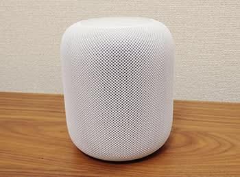 8月23日に国内販売を開始したアップルの「HomePod」を速攻レビュー
