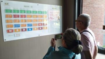 北京の介護施設に「幸福銀行」 高齢者の積極性引き出す