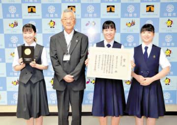 全国高校総合文化祭の日本音楽部門で文部科学大臣賞を受賞した星野高校箏曲部の古寺部長(右から2人目)ら部員と川合市長=川越市役所