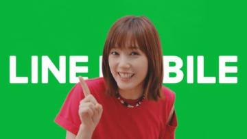 女優の本田翼さんが出演する「LINEモバイル」の新CM「LINE モバイルダンス・リアルユーザー」編の1シーン