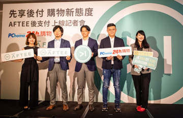 Shin Shibata (C), president of Net Protections Inc., Kevin Tsai (2nd from R), CEO of PChome Online Inc. and other officials from the two firms pose at a launch event for the deferred payment service Aftee for an e-commerce platform in Taipei on Aug.