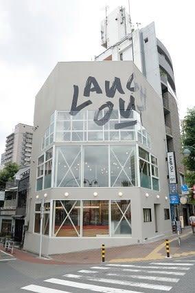 渋谷にオープンした「Laugh Out(ラフアウト)」