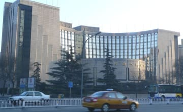 The People's Bank of China headquarters in Beijing. (Image credit: Wikimedia Commons/Yongxinge)