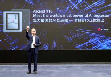 AIチップの新製品を披露するファーウェイの徐直軍副会長=23日、中国広東省深セン(同社提供・共同)