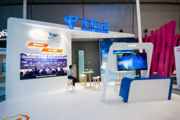China Telecom's booth at the Connect 2016 information technology conference and exhibition in Shanghai on September 2, 2016. (Image credit: Bigstock)