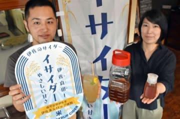 伊佐米を原料にした米あめ(右側)で作る「イサイダー」=伊佐市の「さつまや食堂」