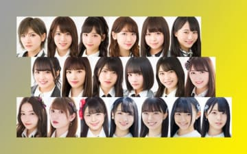 AKB48、<イノフェス2019>選抜メンバー3名追加決定!新曲「サステナブル」も披露