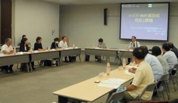 2018年の県内エイズ患者と感染者が10人だったことが報告された熊本市エイズ総合対策推進会議=熊本市中央区