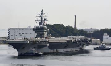 拠点とする米海軍横須賀基地に帰港した原子力空母ロナルド・レーガン=24日午前、神奈川県横須賀市