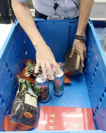 羽田空港の税関検査で没収された金有燮さんの土産品=8日(本人提供)
