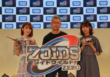 「ゾイドワイルド ZERO」のイベントに登場した(左から)内田真礼さん、加戸誉夫監督、千田葉月さん