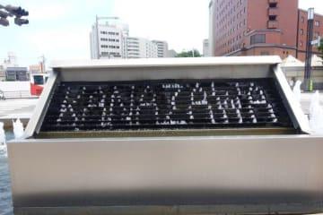 新幹線でアクセスも抜群!伝統とモダンが共存する金沢の魅力をご紹介