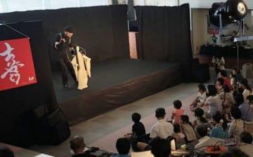 巧みな糸操りで来場者を魅了している「喜之助人形劇フェスタ」=瀬戸内市中央公民館