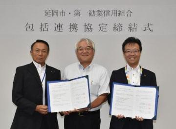 包括連携協定を結んだ(右から)読谷山洋司市長、新田信行理事長、松田和己議長