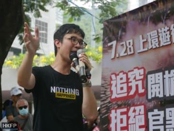 Ventus Lau. File photo: Holmes Chan/HKFP.
