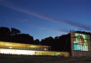 横須賀美術館で野外シネマパーティー「パンダコパンダ」上映【入場無料】飲食販売も