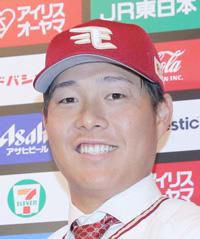 和田恋選手