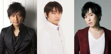 9月12日放送の「偉人たちの健康診断」に声優として出演する(左から)中村悠一さん、石田彰さん、保志総一朗さん