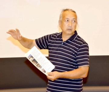 E.Cオーシャンズの活動内容を報告する岩田さん