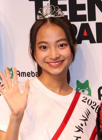 10代のミスコンテスト「2020ミス・ティーン・ジャパン」のグランプリに選ばれた酒井唯菜さん