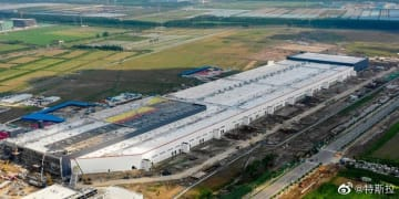 Tesla's Gigafactory 3, located in the Shanghai Lingang area, is expected to begin operation at the end of this year. (Image credit: Tesla)
